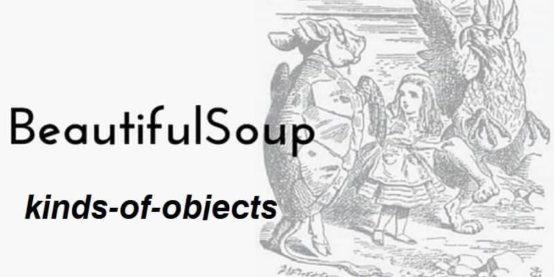 Beautiful-Soup对象种类